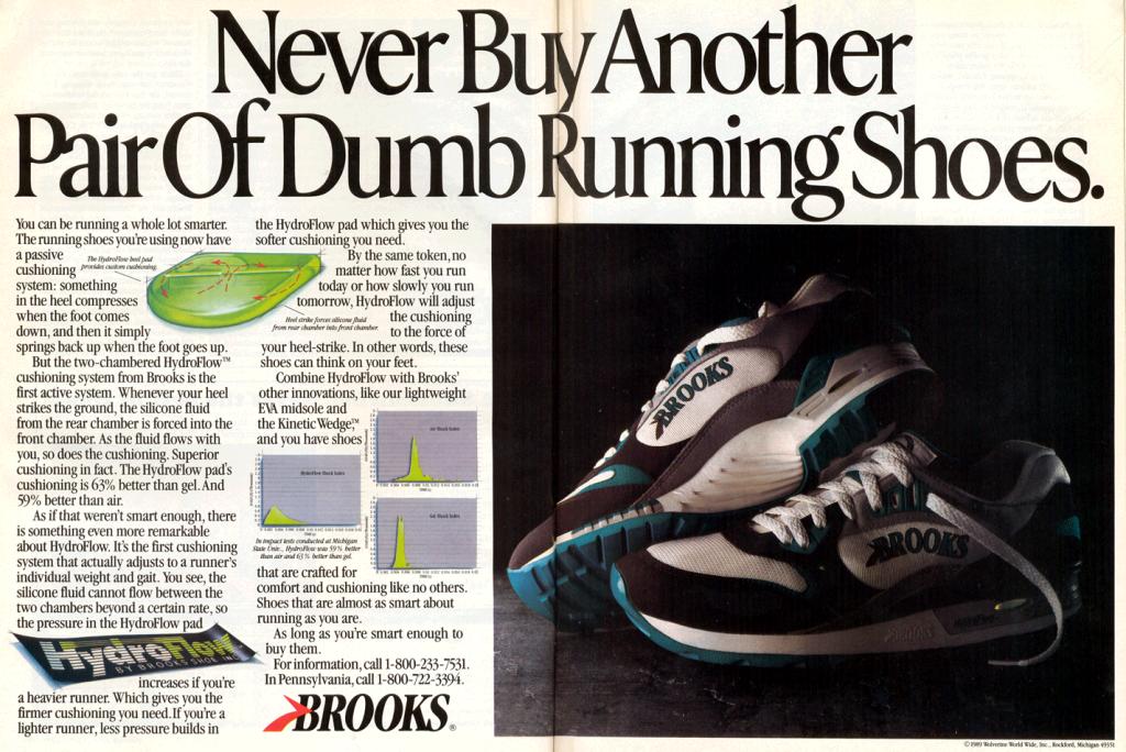 brooks-hydroflow-1989