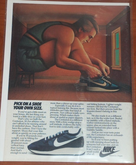 nike_centurion_1980_s_thanks_to_aquaria54_from_ebay
